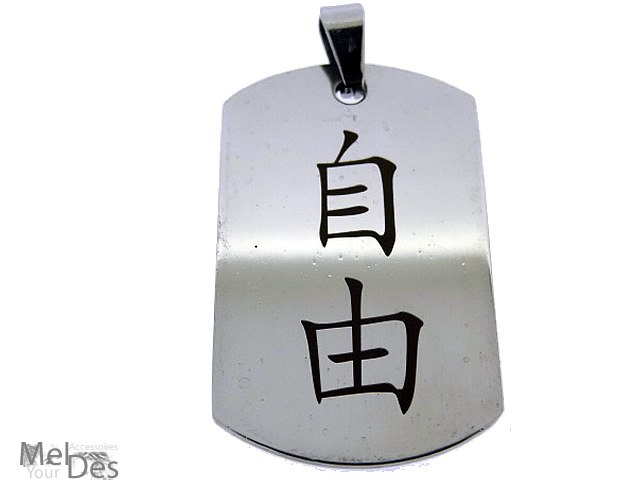 Meldes Stainless Steel Chain With Chinese Characters Freedom