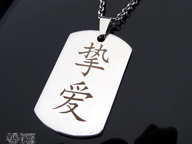 Meldes Stainless Steel Chain With Chinese Characters True Love