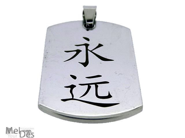 Meldes Stainless Steel Chain With Chinese Characters Forever