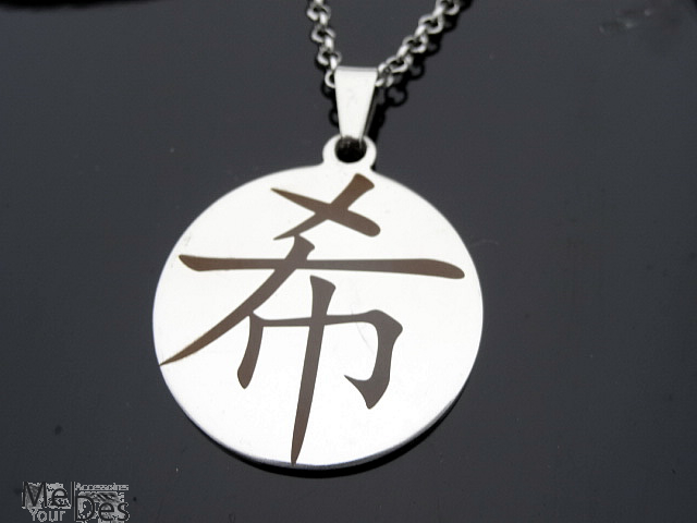 Meldes Stainless Steel Chain With Chinese Characters Hope